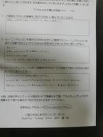 CIMG1780.JPG
