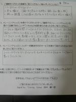 CIMG0228.JPG
